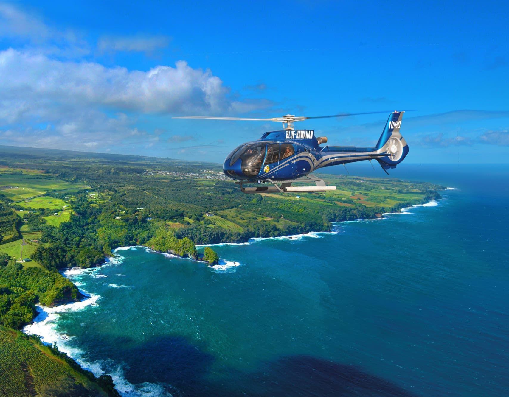 Helicopter Slider