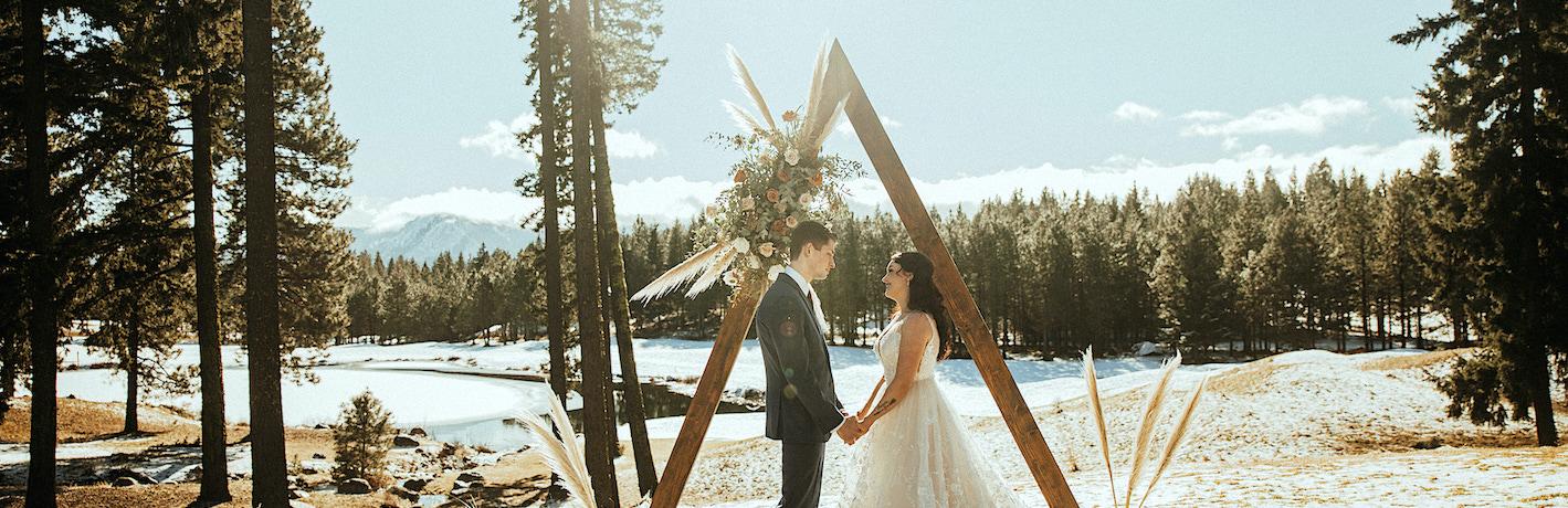space wedding masthead