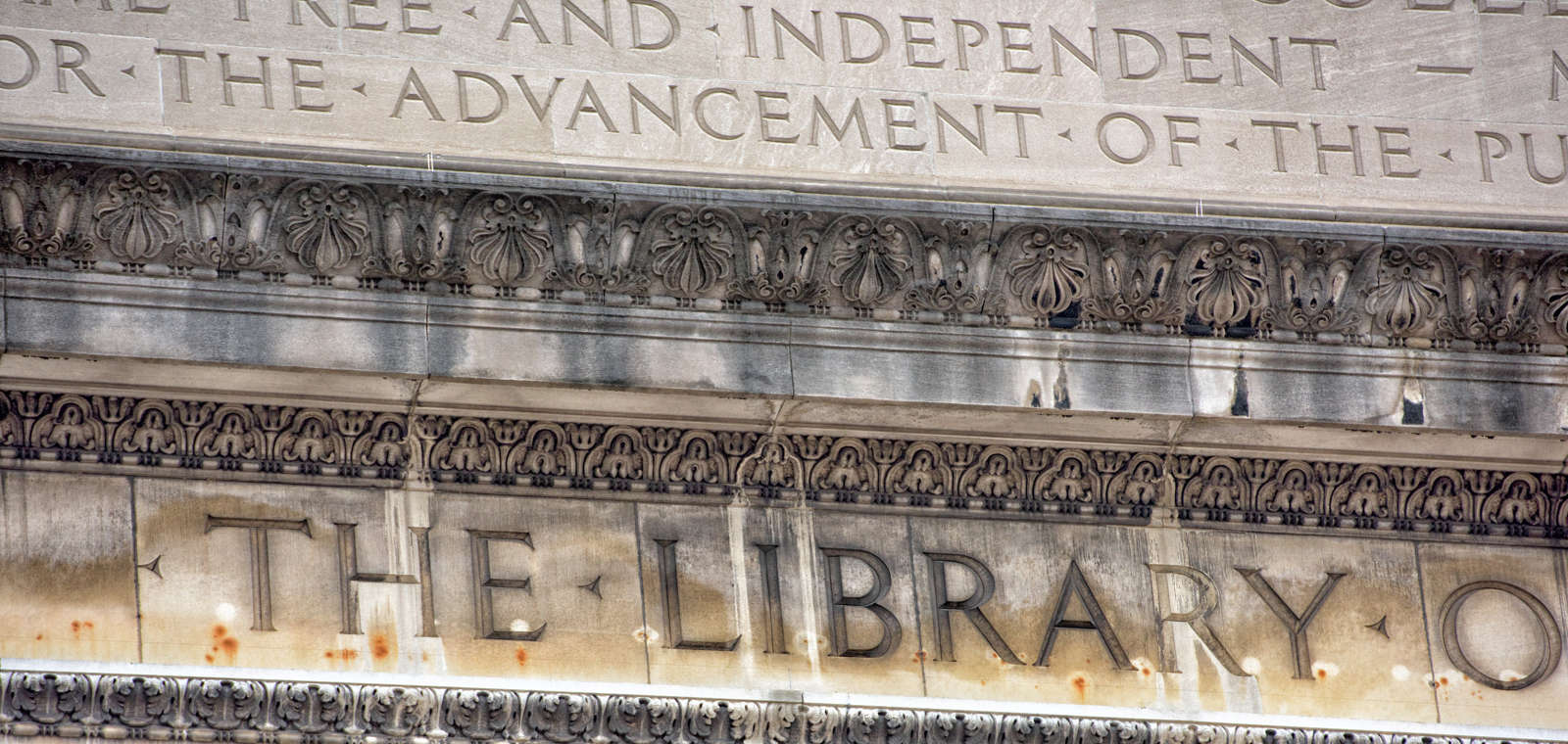 Library Sign Detail